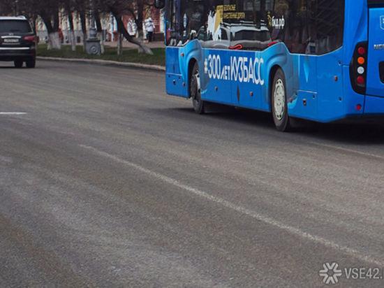 Контролеры начали снимать безбилетников на видео в Новокузнецке