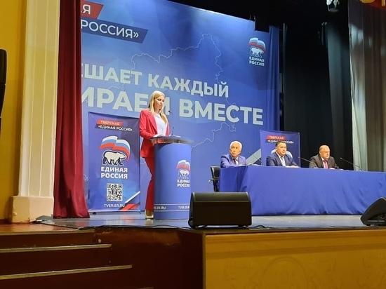 На конференцию регионального отделения «Единой России» приехали делегаты из Оленино