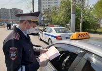 10 июня рязанская ГИБДД проводит рейд по таксистам