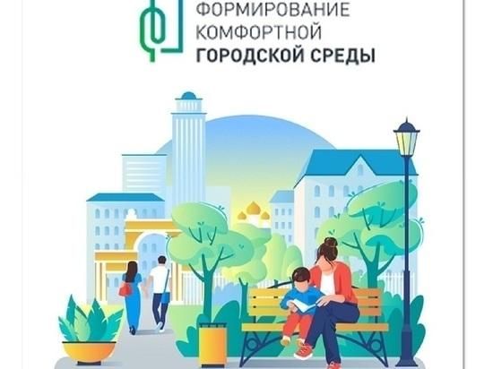 Более 64 тысяч жителей Костромской области приняли участие в выборе объектов для благоустройства