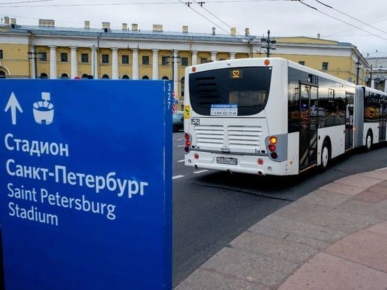 В Петербурге заработали шаттлы для болельщиков Евро-2020