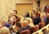 В Новосибирске завершилась 39-я конференция регионального отделения «Единой России»