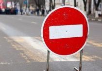 В Ленинском районе Томска с пятницы, 11 июня, будет ограничено движение автотранспорта на одном из участков проспекта Ленина