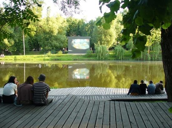 Концерты, экскурсии, мастер-классы: что ждет белгородцев в ближайший уикенд