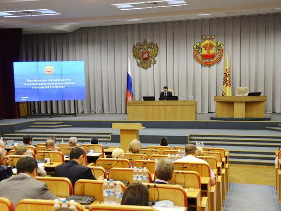 Чувашские парламентарии обсудили целесообразность перевода времени