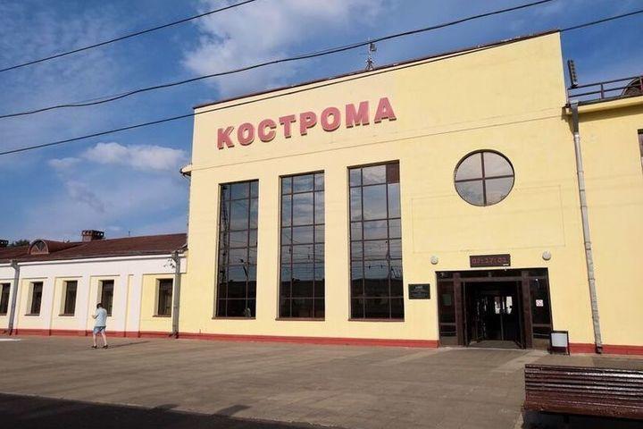 Кассы и залы ожидания Костромского железнодорожного вокзала на год переедут во временные модули