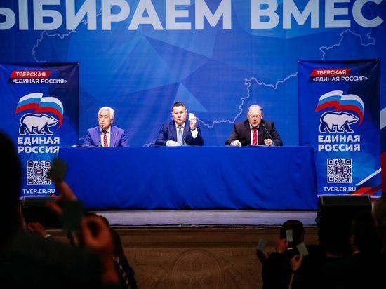 Праймериз, молодежь и перспективы: о чем говорили на региональной конференции «Единой России»