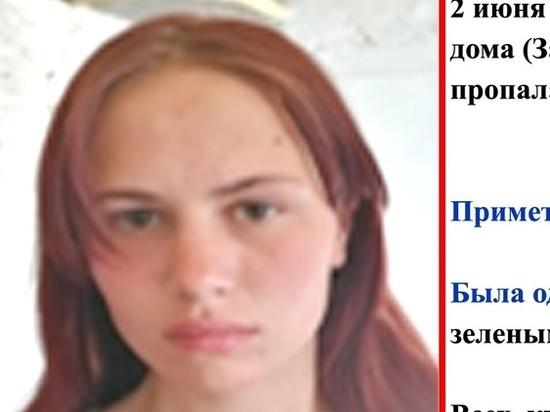 Девушка-подросток пропала больше недели назад в Забайкалье
