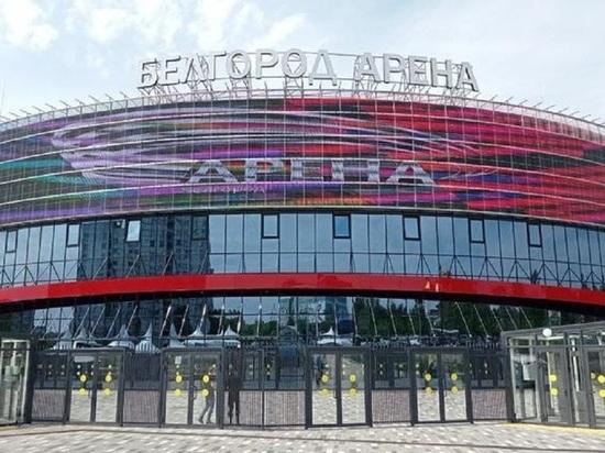 «Белгород Арена» примет первенство России по тхэквондо