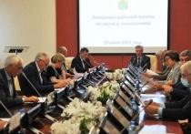 Калужская область получит федеральные средства на развитие науки