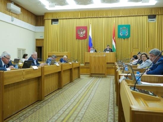 В Заксобрании Калужской области подведены итоги исполнения бюджета за 2020 год