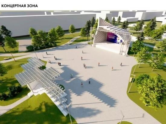 Амфитеатр и скейт-парк появятся на Каменке в Красноярске
