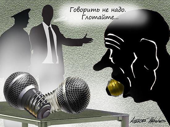 Преступников хотят приравнять к «скопинскому маньяку»