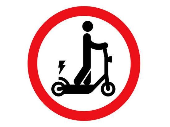 В Петербурге представили дорожные знаки для ограничения движения электросамокатов
