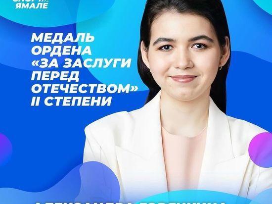 Шахматистка Александра Горячкина из ЯНАО получила награду от министра спорта РФ