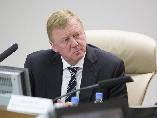 Чубайс назвал регион, в котором родится «будущее России»