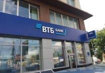ВТБ начинает выдавать квалифицированную электронную подпись