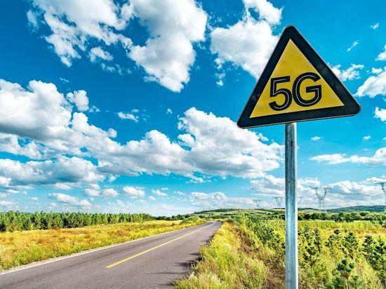 Трассу М-11 «Нева» обеспечат связью 5G