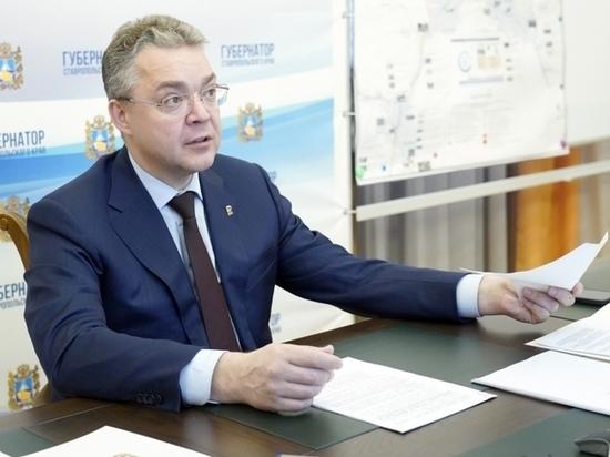 Губернатор пригласил 11-классников на общекраевой выпускной в Ставрополе
