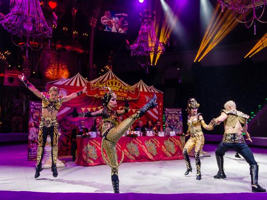 В Рязань впервые приехал «Королевский цирк» Гии Эрадзе