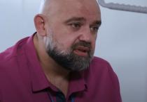 Проценко заявил о сложностях в лечении коронавируса из-за мутации
