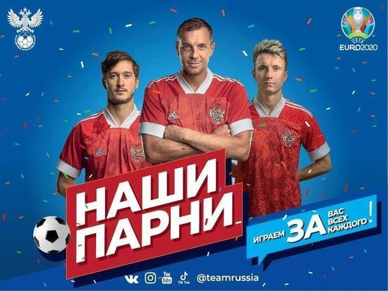 На площадке «Спорт Порт» будет организована трансляция ЧЕ по футболу