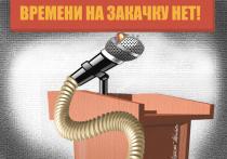 На недавно закончившемся Санкт-Петербургском экономическом форуме говорилось многое и о многом — обсуждали судьбы доллара и перспективы политической конфронтации России и Запада, запуск «цифрового рубля» и продление программы льготной ипотеки, однако выступлений о том, какой должна быть макроэкономическая политика хотя бы на среднесрочную перспективу, практически не слышалось