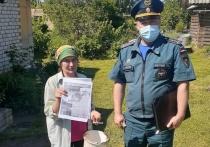 Жителям Новосокольнического района рассказали о правилах пожарной безопасности