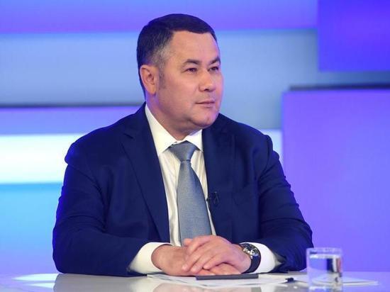 Губернатор Тверской области ответил на вопросы жителей в прямом эфире