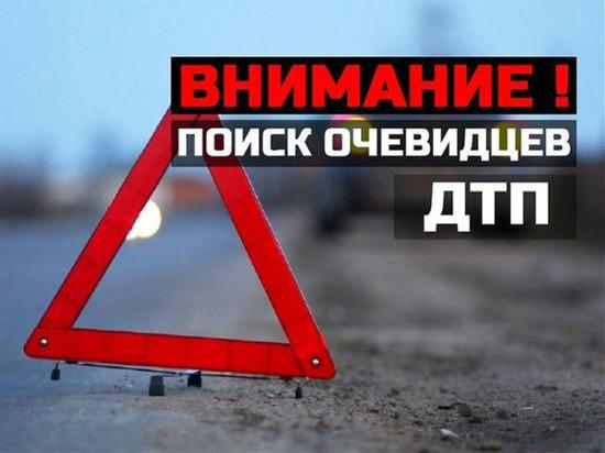 Очевидцев ДТП с участием велосипедиста и пешехода ищут в Мурманске
