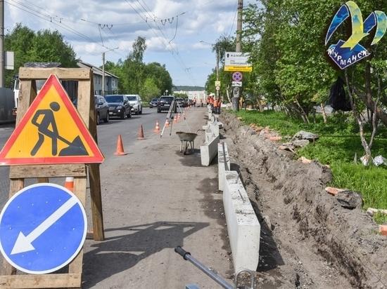 Ремонт дороги на проспекте Кирова в Мурманске идет полным ходом
