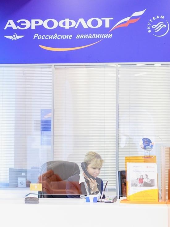Субсидированные билеты во Владивосток появились в продаже Аэрофлота