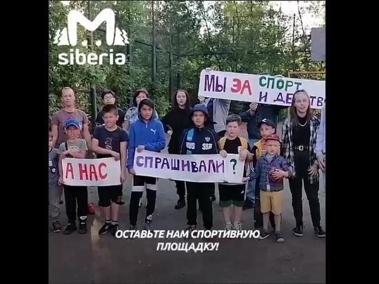Новосибирская митрополия опровергла информацию о строительстве храма на детской площадке