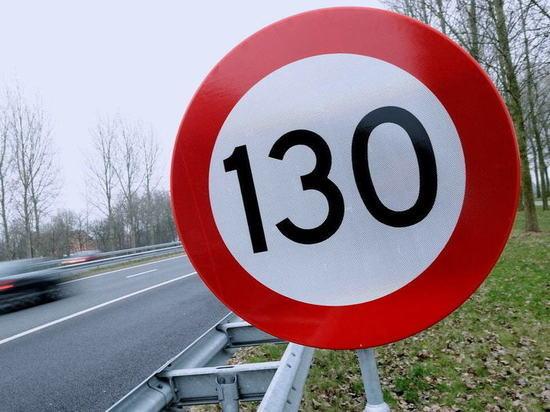 На трассе Москва-Петербург повысили скоростной режим