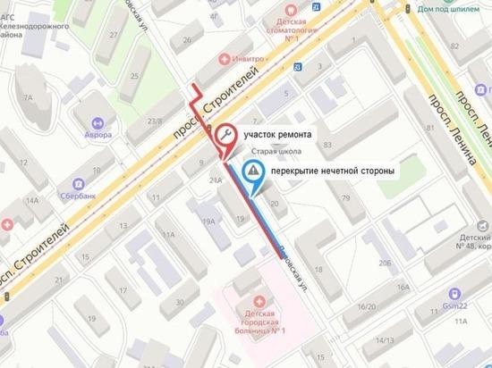 Для ремонта теплосети на месяц будет ограничено движение на улице Деповской