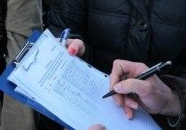 Помощи от властей не будет: жители Тутаева собирают подписи за мост