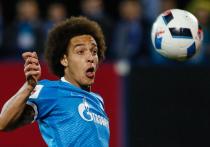Где петербургские фанаты футбола смогут увидеть звезд Евро-2020