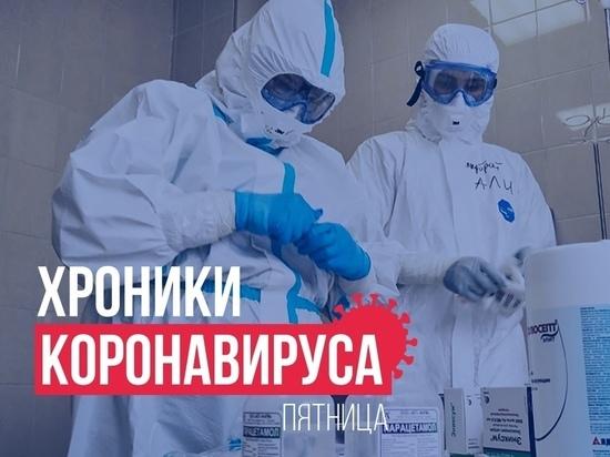 Хроники коронавируса в Тверской области: главные данные к 11 июня