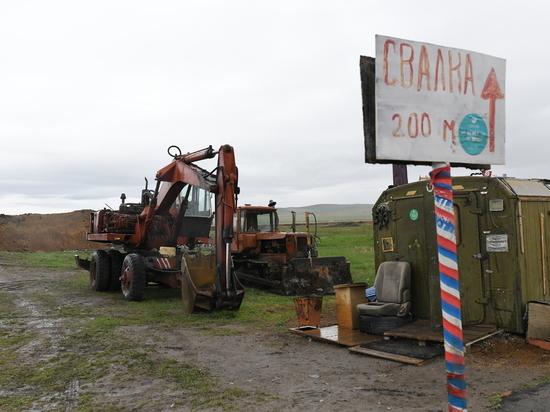 Депутаты Заксобрания поставили «неуд» мусорной реформе в Забайкалье