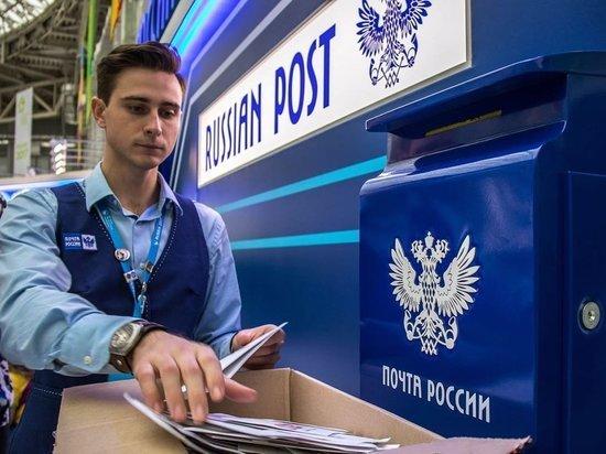 В Костромской области почтовые отделения изменят график работы в связи с Днем России