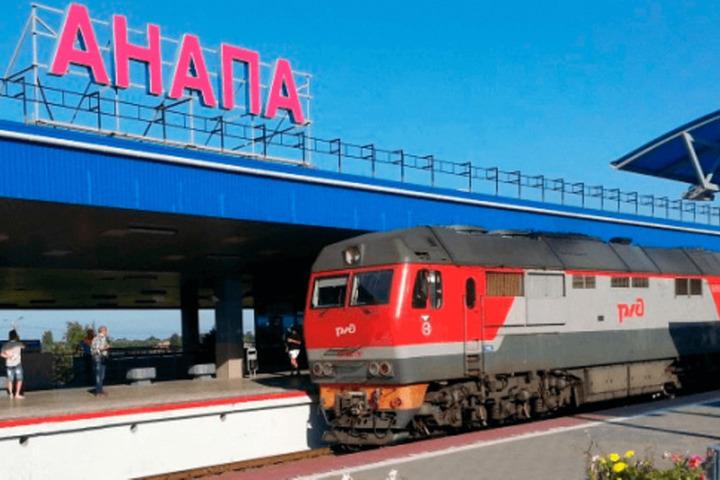 РЖД решила запустить дополнительные поезда из Костромы до Анапы