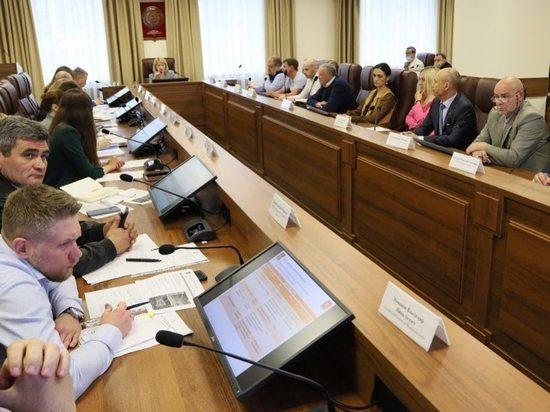 Инвестиционные проекты обсудили в Серпухове