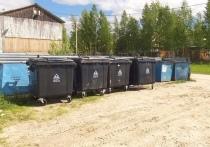 В Югре установили почти 4000 новых мусорных контейнеров