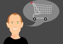 Полгода колонии получил житель Плюссы за кражу контейнеров супермаркета
