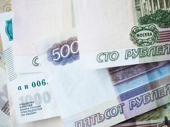 ФСБ задержало в Новгороде завхоза агротехнического техникума за взяточничество