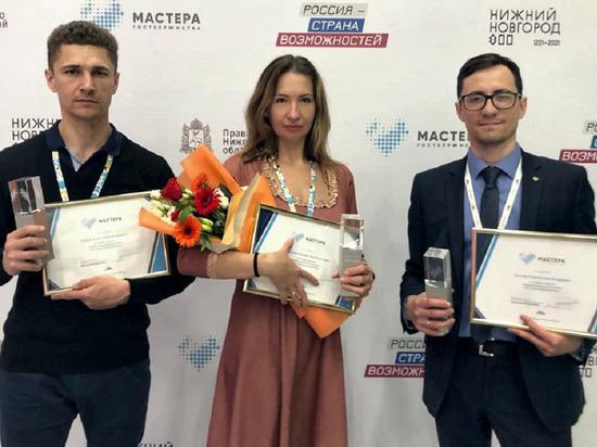 Одними из лучших «Мастеров гостеприимства» России стали 3 жителей Ямала. Фото