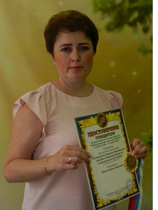 Одно из учреждений Серпухова признали образцовым