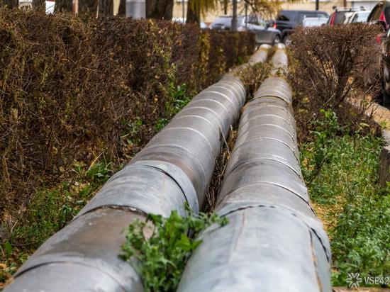 Почти 14 млрд рублей в Кузбассе потратят на подготовку к отопительному сезону