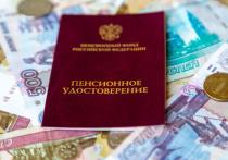 В 2020 году число обращений россиян за назначением накопительной пенсии из негосударственных пенсионных фондов (НПФ) оказалось существенно меньше ожидаемого уровня
