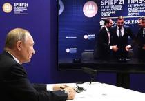 О международном экономическом форуме – и его итогах для Кыргызстана и ЕАЭС